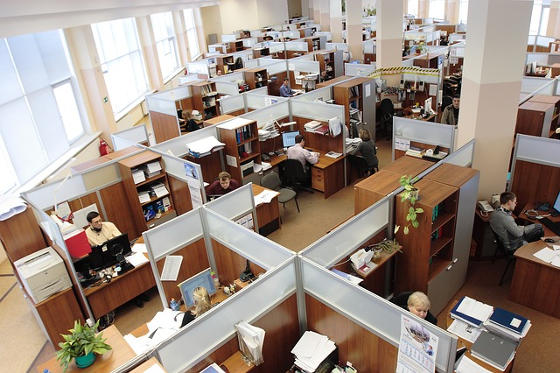 Photo of office cubicles